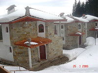 Case in Pamporovo