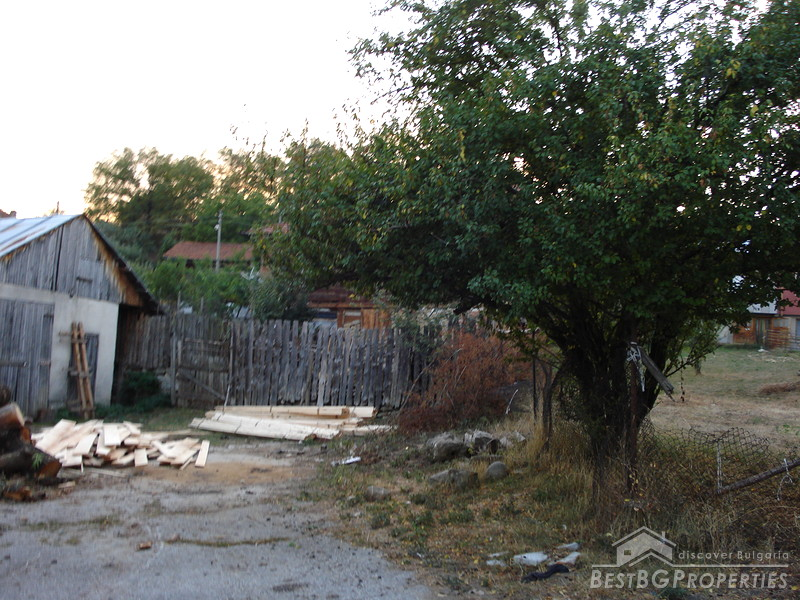 Casa in vendita vicino a bansko for Una storia case in vendita vicino a me