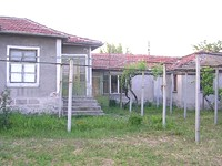 Case in Dimitrovgrad