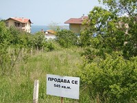 Terreni edificabili in Sozopol